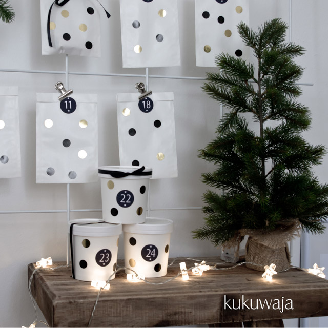 adventskalender diy in schwarz wei wohnkonfetti. Black Bedroom Furniture Sets. Home Design Ideas